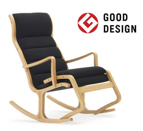 おしゃれな椅子8