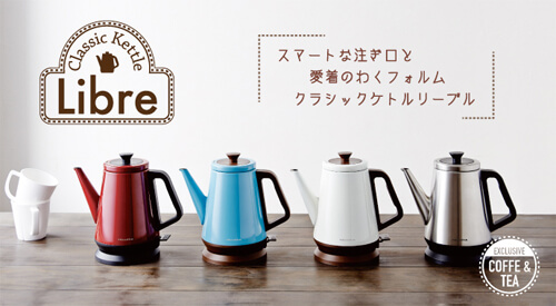 design-electric-kettle2