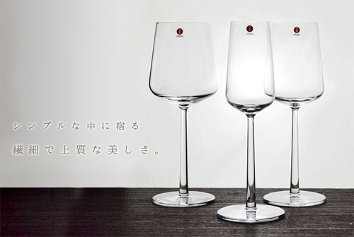 design-wine-goods11