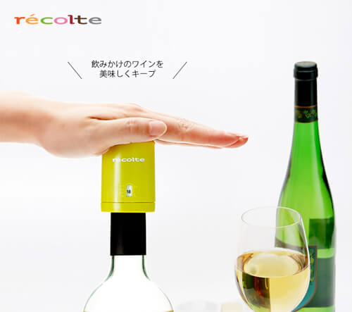 design-wine-goods8