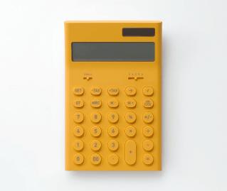 good-design-award-appliance23