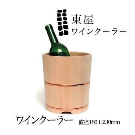 design-wine-cooler