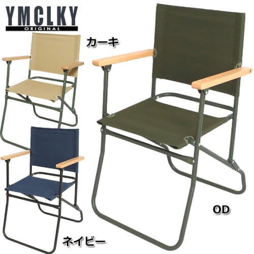 design-folding-chair10