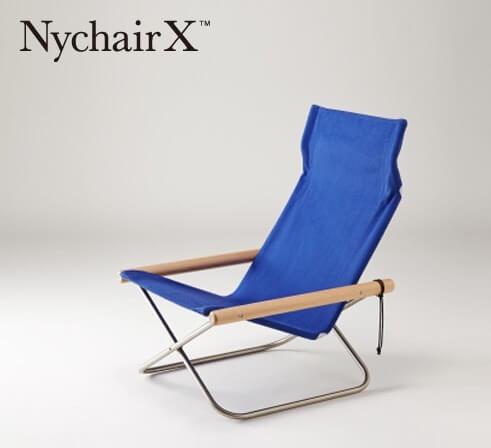design-folding-chair4