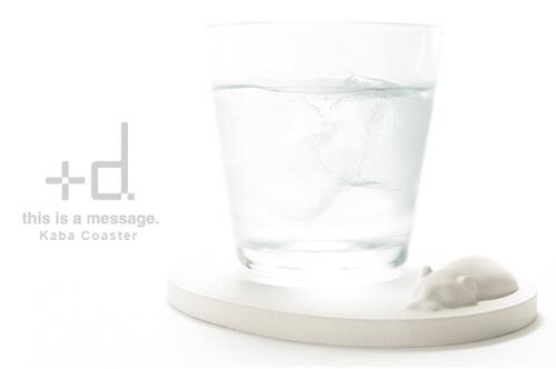 design_coaster11