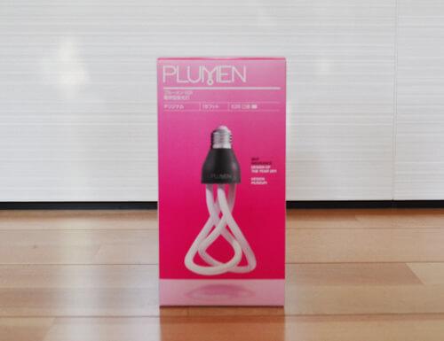 plumen001-lineme-basic1