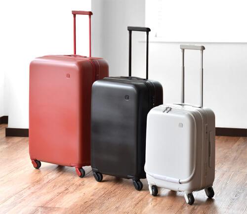 プラスマイナスゼロの音の静かなかわいいスーツケースが登場