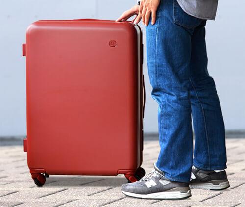 plusminuszero-suitcase2