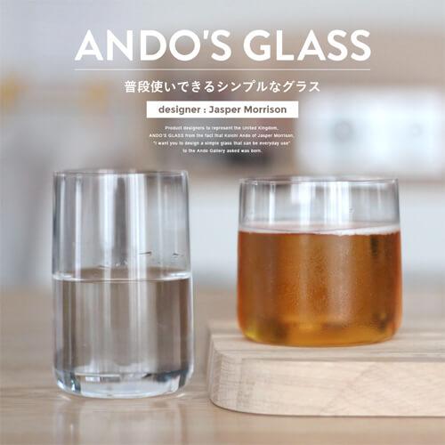 グラスの容量やサイズ