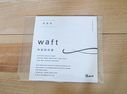 graf-waft3