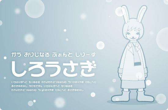 kawaii-japanese-free-font10