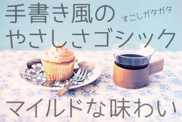 kawaii-japanese-free-font20
