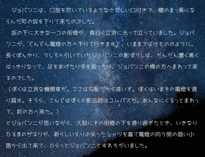 kawaii-japanese-free-font26