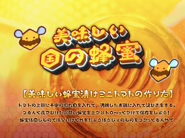 kawaii-japanese-free-font3