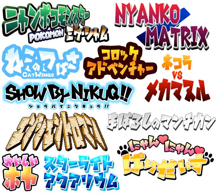 kawaii-japanese-free-font7