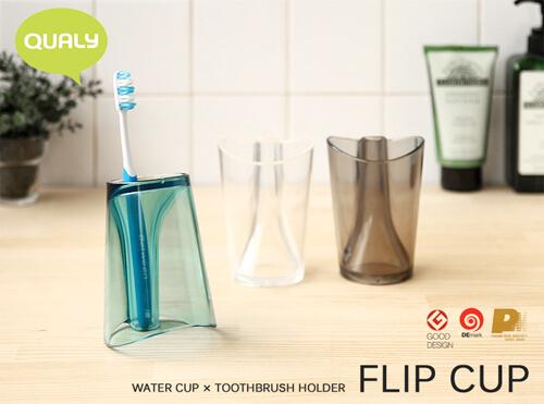 おしゃれな歯磨きコップ10選。かわいいデザインもおすすめ