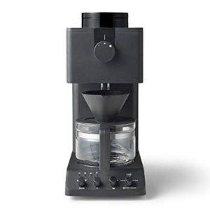 【2020年版】おしゃれなミル付きコーヒーメーカー10選。全自動コーヒーメーカーもおすすめ
