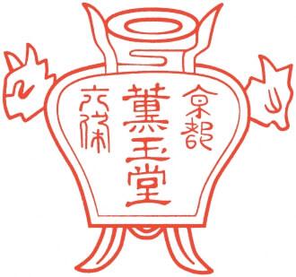 manabu-mizuno-logo10