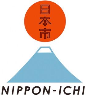 manabu-mizuno-logo4