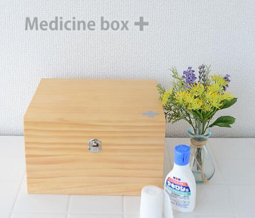 救急箱・薬箱の素材