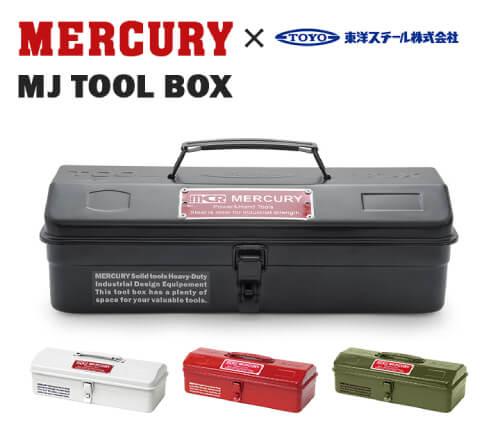 design-toolbox2