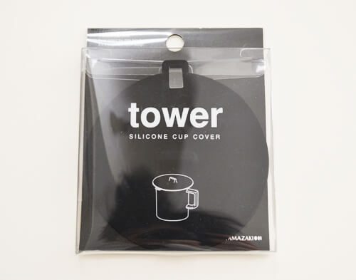 tower-cup-cover