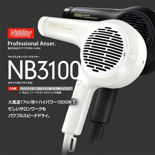 design-hair-dryer3