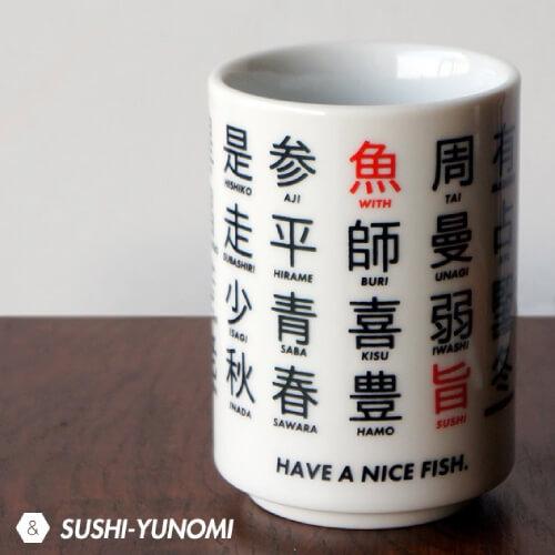 design-teacup11