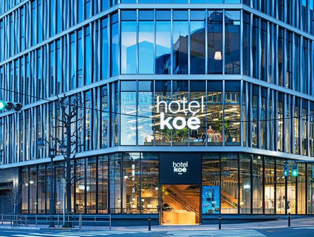 有名建築家が設計した東京の建築物30選。美術館から商業施設まで