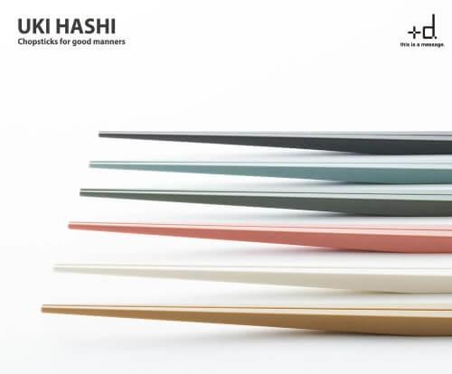design-chopsticks3