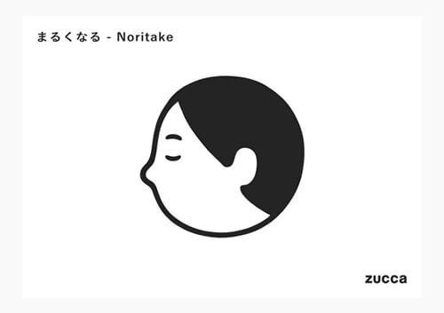 noritake8