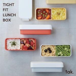 おしゃれなデザインの弁当箱13選。かわいいランチボックスもおすすめ