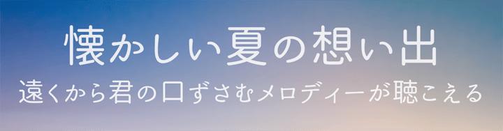 marugothic-japanese-free-font