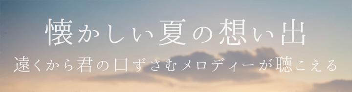 mincho-japanese-free-font