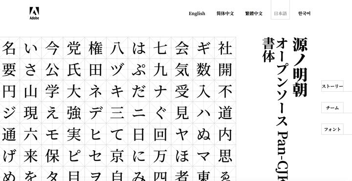 mincho-japanese-free-font13