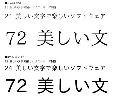 mincho-japanese-free-font18