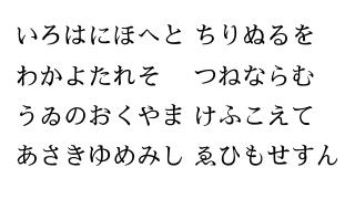 mincho-japanese-free-font19