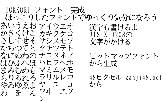 mincho-japanese-free-font22