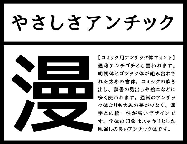mincho-japanese-free-font8