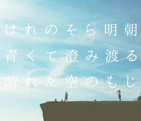 mincho-japanese-free-font9