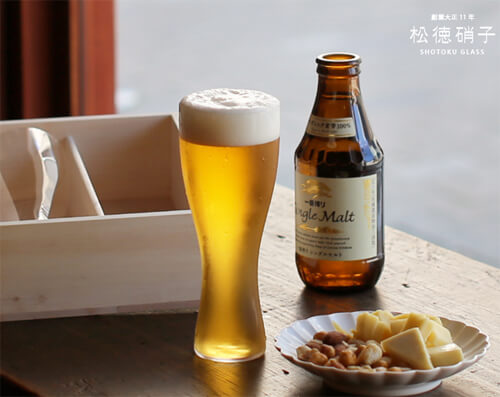 おしゃれなビールグラス・ビアグラス5
