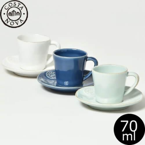 おしゃれなコーヒーカップ6