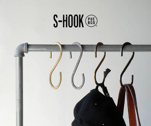 design-s-hook