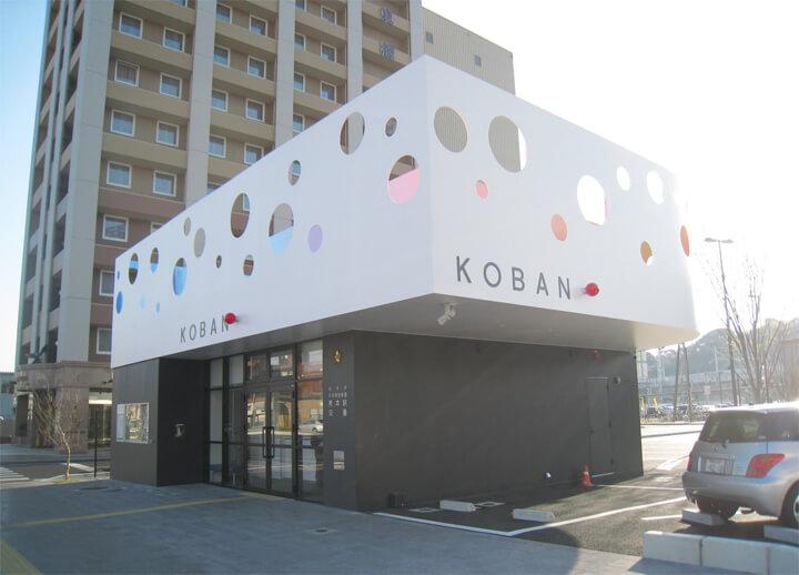 famous-architecture-kumamoto9