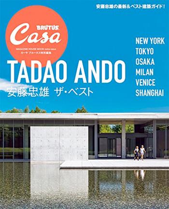 tadao-ando-book5
