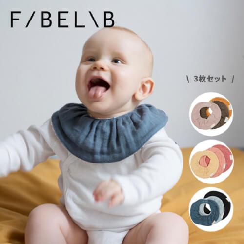 design-bib12