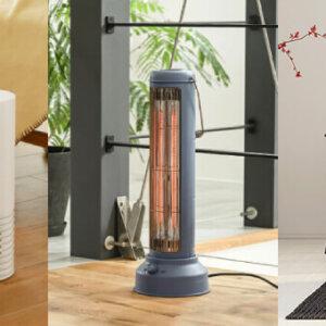 【2020年版】おしゃれな暖房器具のおすすめ16選。ストーブやヒーターなど
