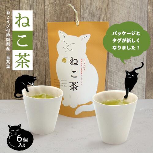 oshare-tea2