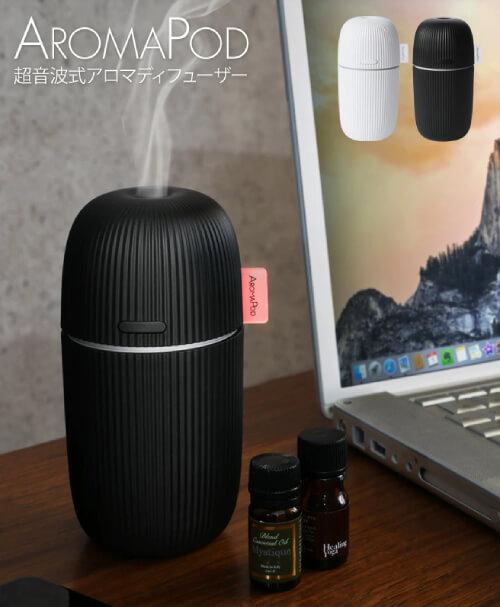 design-aroma-diffuser8
