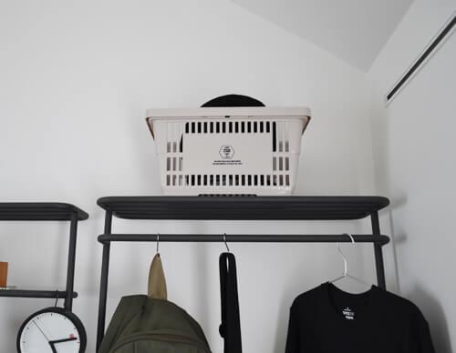 a-depeche-stockage-basket7